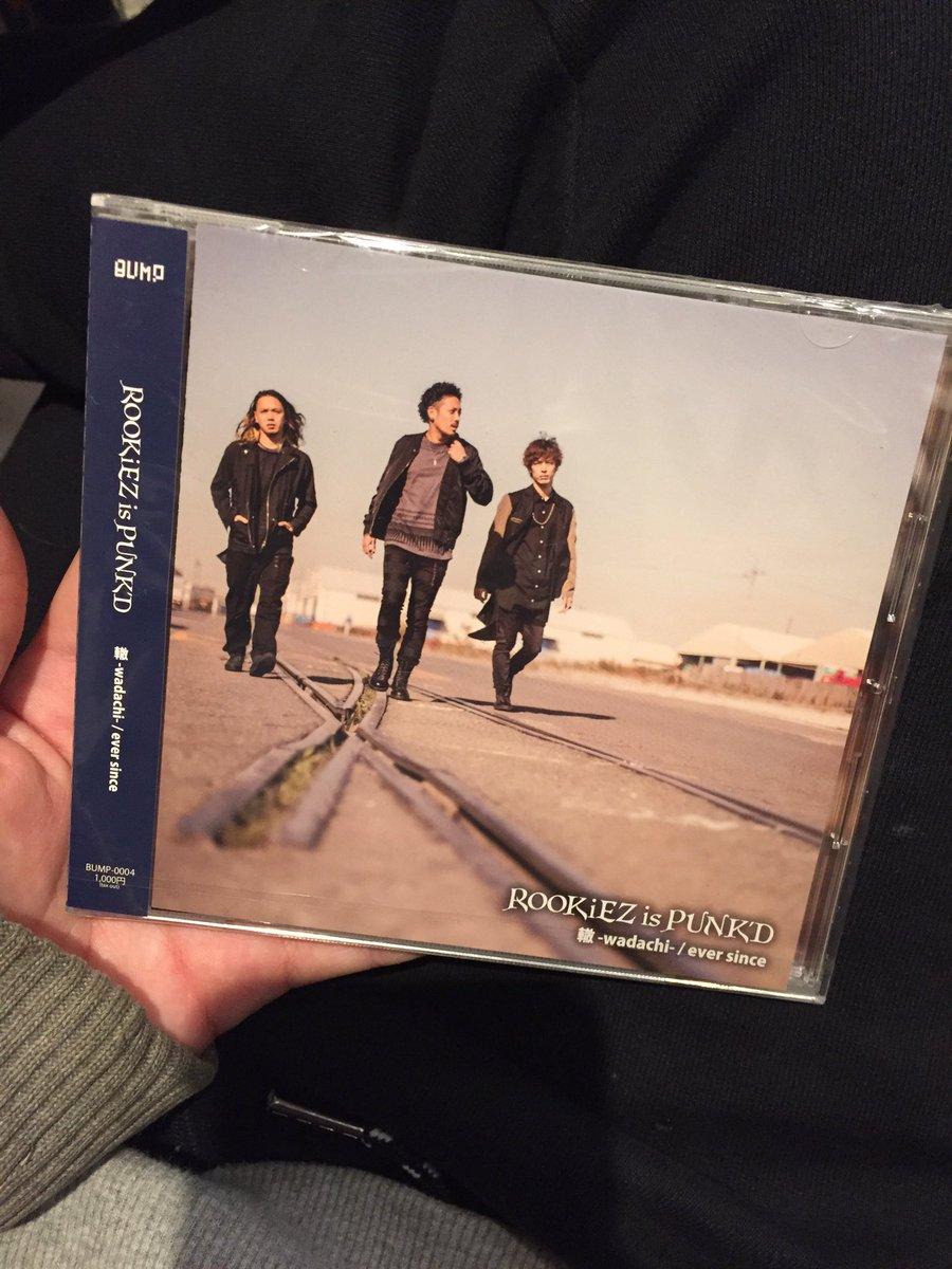 と、いうわけでROOKiEZ is PUNK'Dニューシングルゲット!! 俺はもう弾けるよ\…