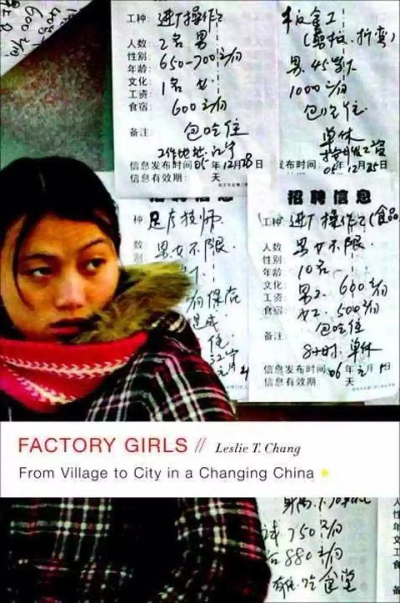 Factory Girls: From Village to City in a Changing China, amazing memoir by  American