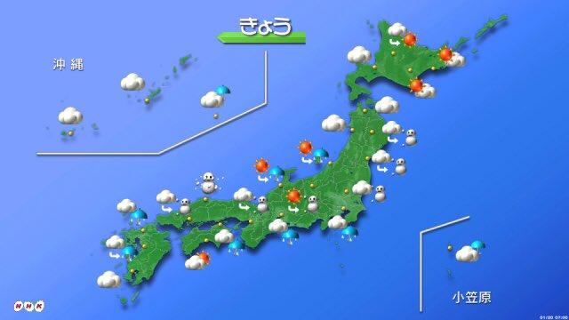 【きょうの天気】 九州北部と山陰は雪や雨になりそうです。近畿と北陸は午後は次第に雪や雨に。九州から近…