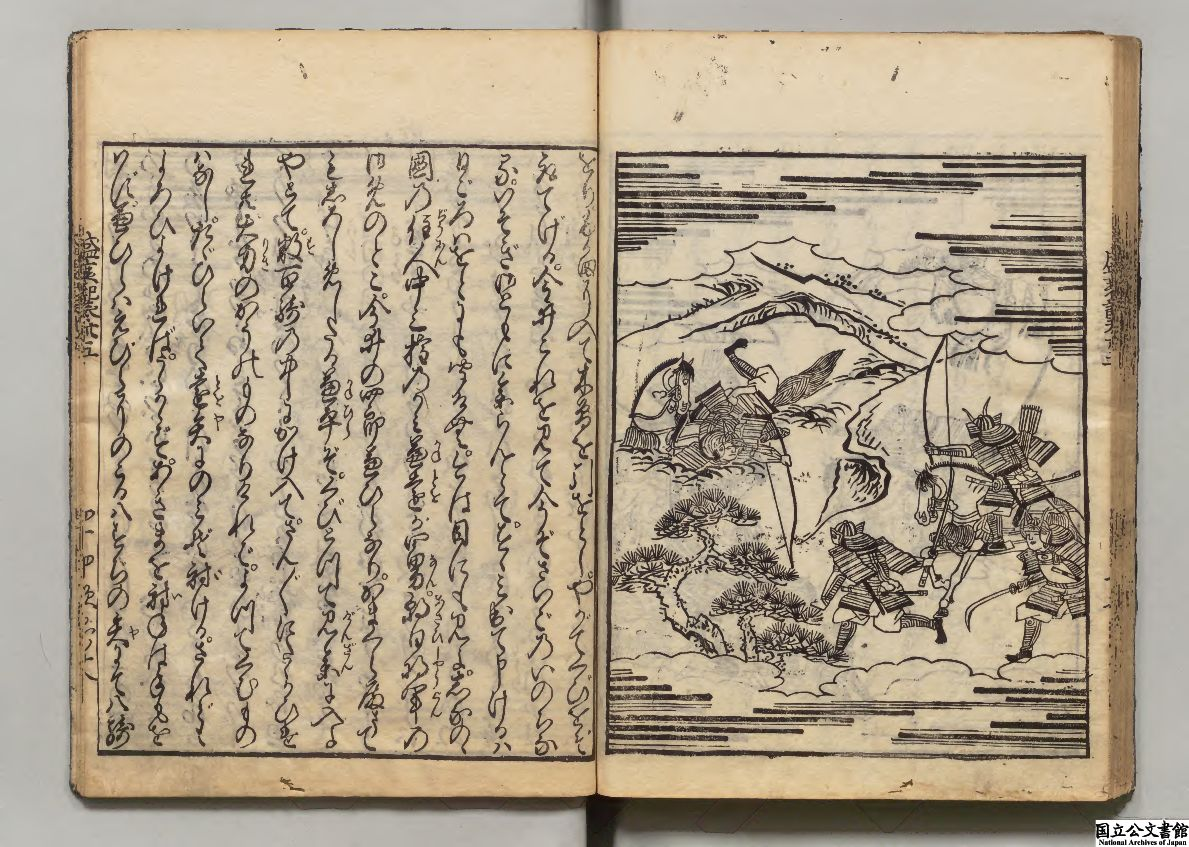 陰暦1月20日は義仲忌。寿永3年(1184)に木曾義仲が粟津の戦いで敗死したことに由来します。画像は…