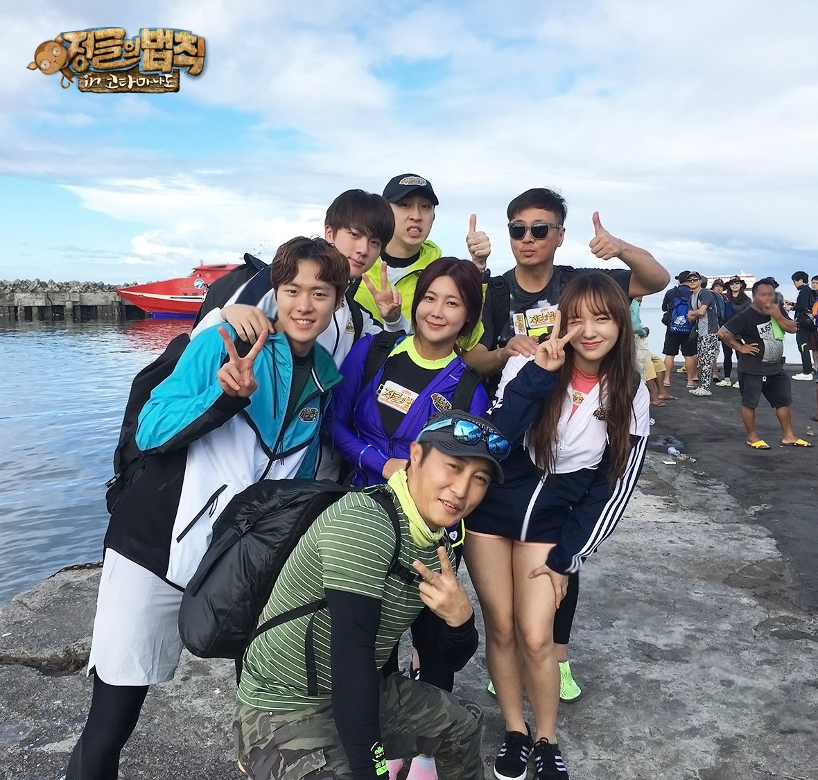 VideoLink/Engsub] BTS' Jin on Law Of The Jungle in Kota