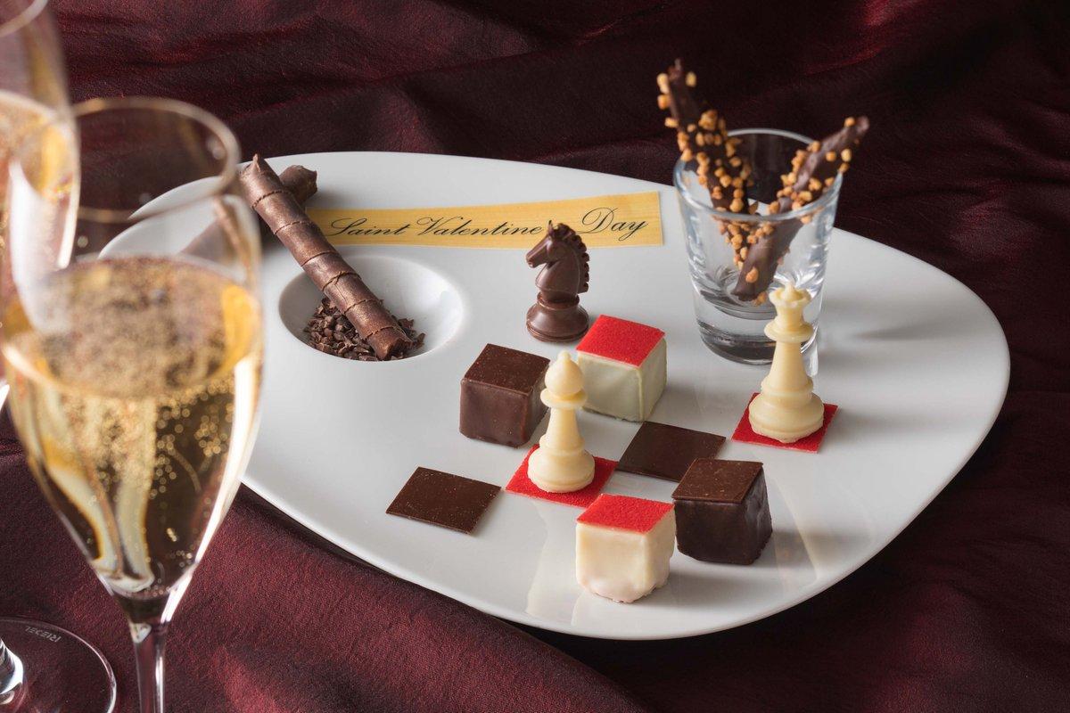 「チェスボード」がモチーフのショコラ、セルリアンタワー東急ホテルのバレンタイン fashion-pr…