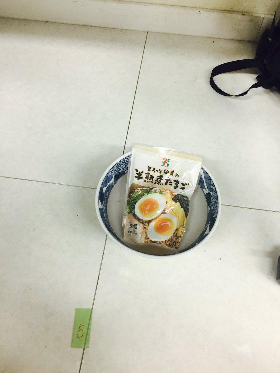 レッスン場の片隅で煮卵あっためてる人いた。。。。。。  だれだよ。。。。。。。。