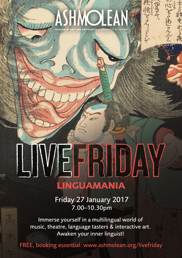 Under 18 & at school in Oxfordshire? Get free #LiveFriday tickets & @OxfordBusCo travel vouchers for you + an adult: https://t.co/75K5RQqn2D https://t.co/RXUShrYuZC