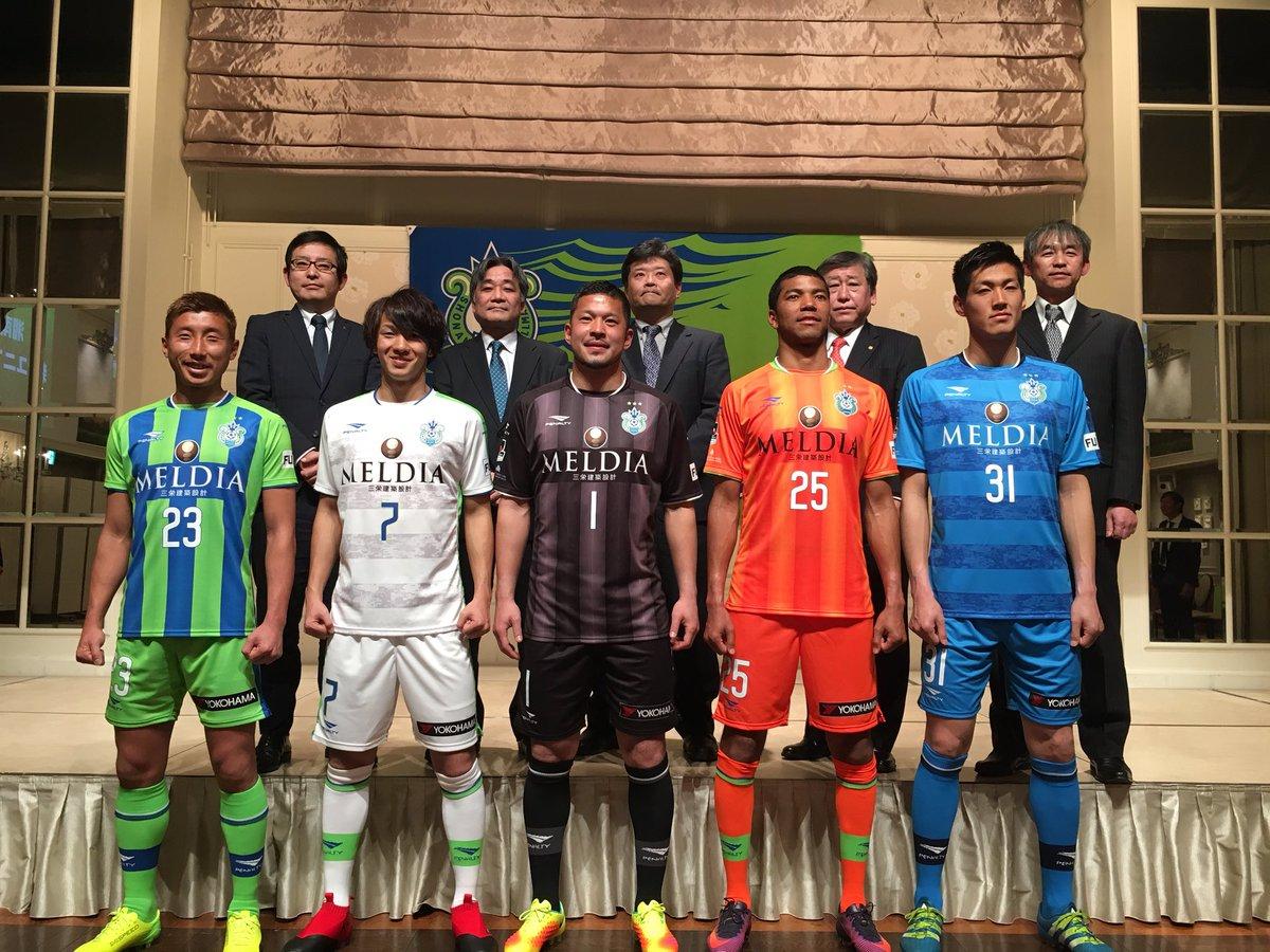今シーズンもユニフォームパートナーとして、三栄建築設計様、産業能率大学様、日本端子様、フジタ様、横浜…