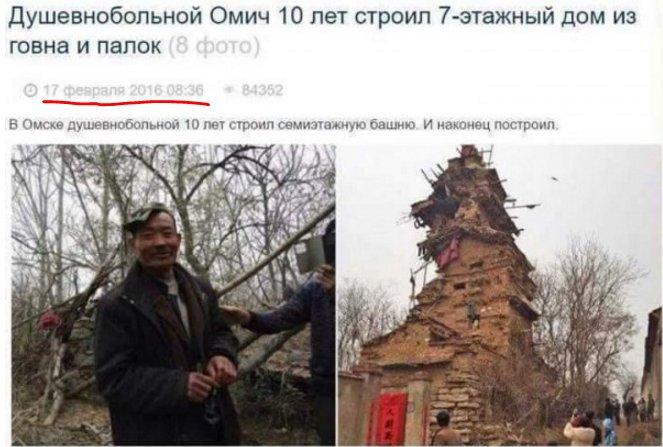 """""""Крым есть и будет украинским"""", - Гройсман напомнил о годовщине общекрымского референдума - Цензор.НЕТ 4974"""