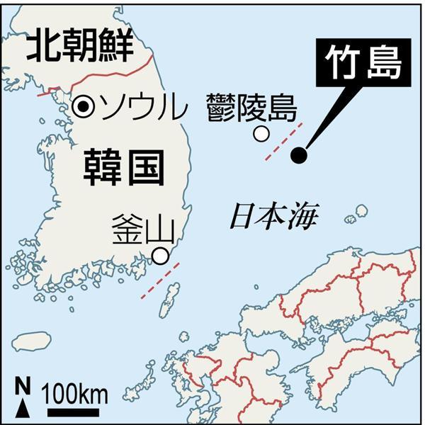 【WEB編集委員のつぶやき】竹島は日本固有の領土 韓国は「慰安婦像」設置なら取り返しのつかぬ事態招く…