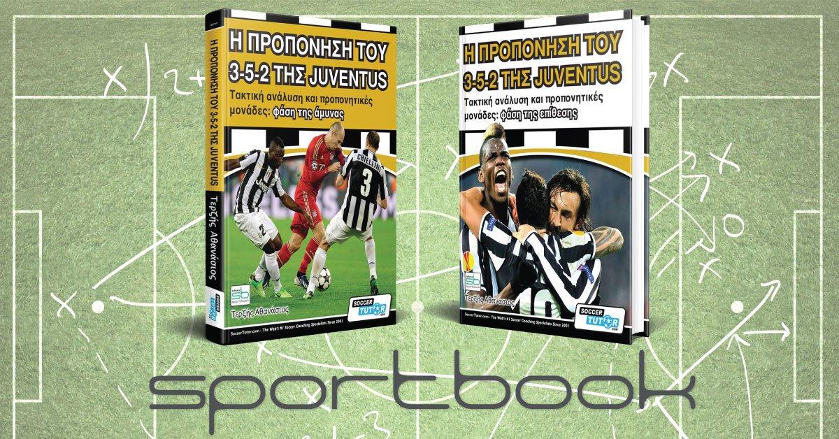 7f097d4c448 Εκδόσεις Sportbook (@GreekSportbook) | Twitter