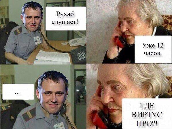 kak-razvlekayutsya-russkie-studentki