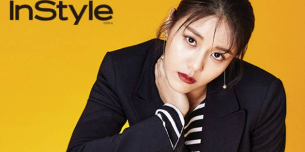 AOA's Hyejeong talks about life as a girl group member in 'InStyle' ht...