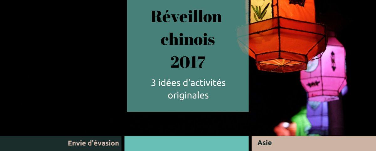 3 idées d&#39;activités originales pour fêter le #reveillon #chinois à #Paris et #Bruxelles #nouvelanchinois  http://www. tipiyou.com/fr/blog/258_3- idees-activites-originales-feter-reveillon-chinois-2017.html &nbsp; … <br>http://pic.twitter.com/bt924ylIMj