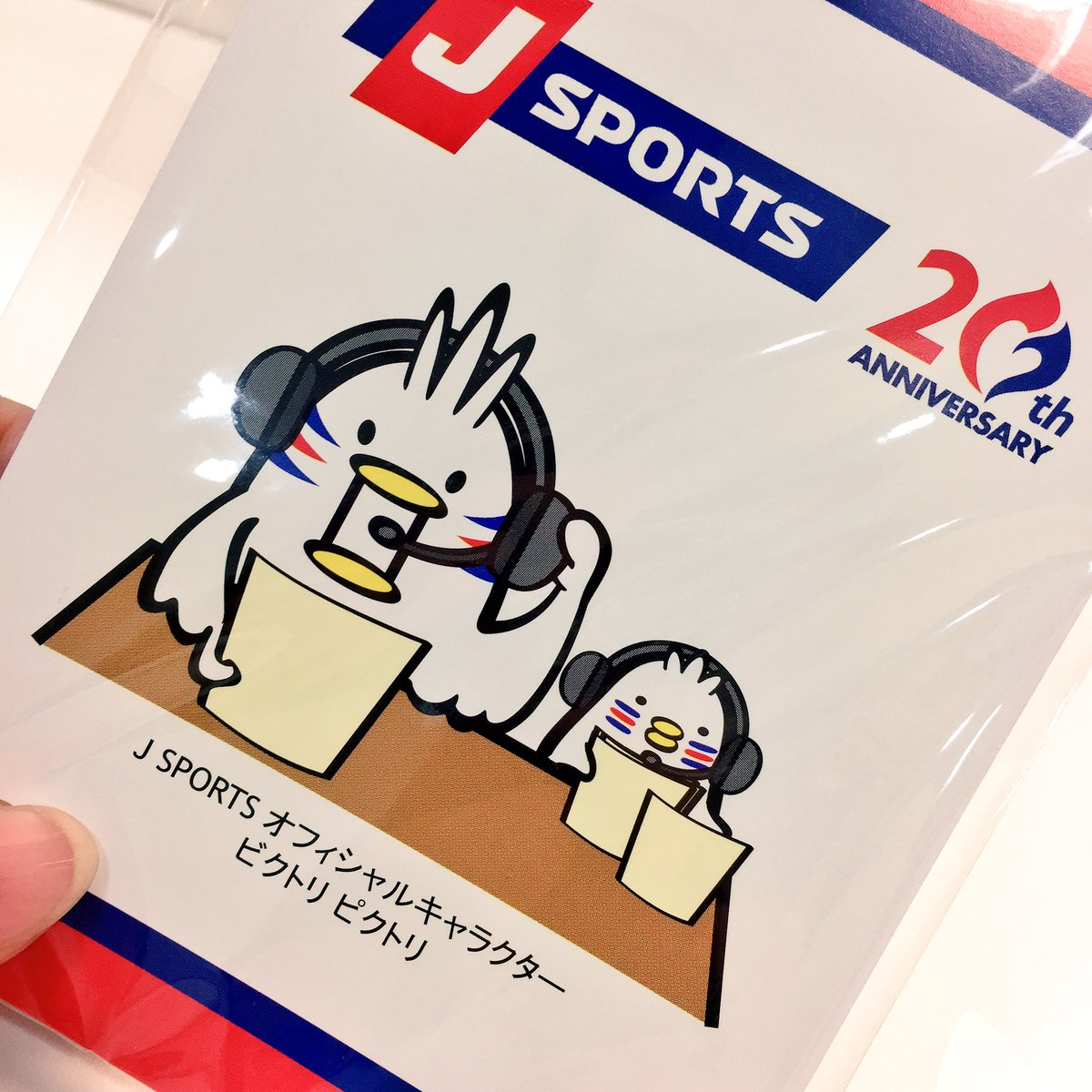 スカパー!プロ野球PRアンバサダーとして J SPORTSのプレス発表と大谷選手、秋山選手のトークシ…