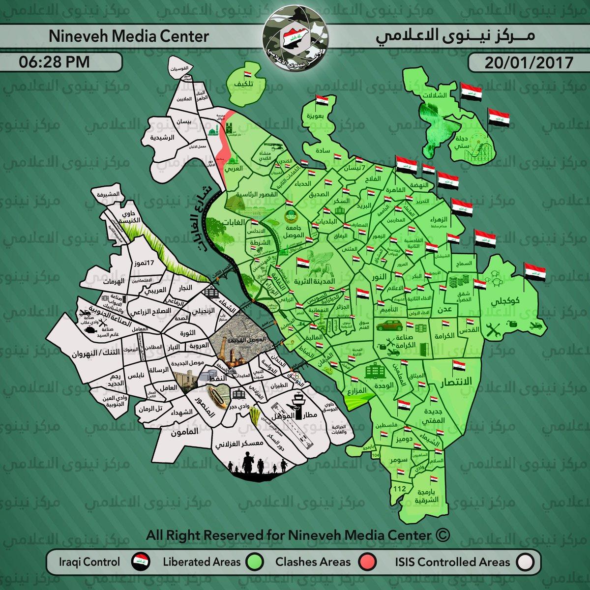 معركة الموصل - صفحة 3 C2n-rnfXAAAaK3e