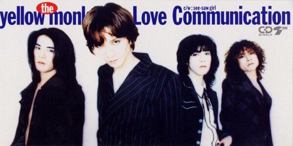 22年前の今日、1995年1月21日は5thシングル『Love Communication』の発売日…