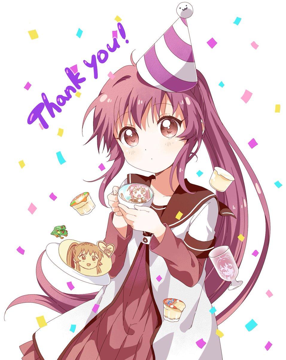 綾乃の誕生日のお祝いありがとうございました〜〜!!!!