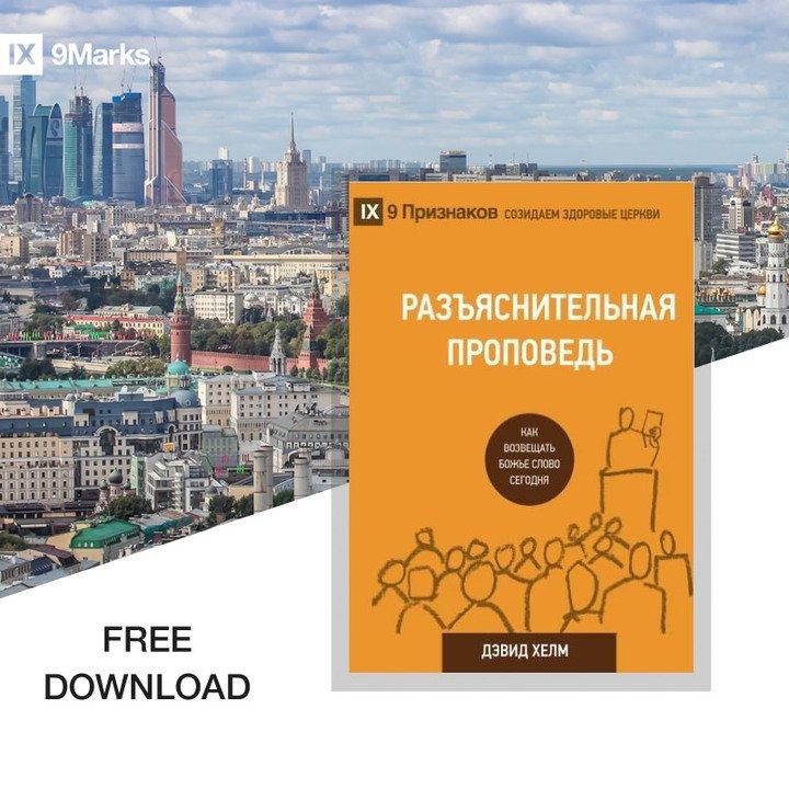 download die geschichte des philosophischen begriffs der wahrheit 2006
