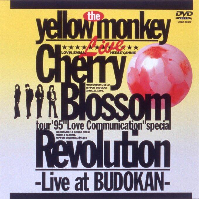 """この曲のタイトルがつけられたライブツアー「TOUR'95""""LOVE COMMUNICATI…"""