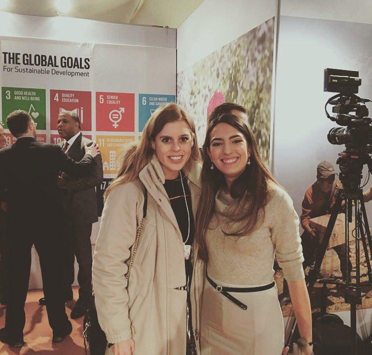 Принцесса Беатрис посетила экономический форум в Давосе
