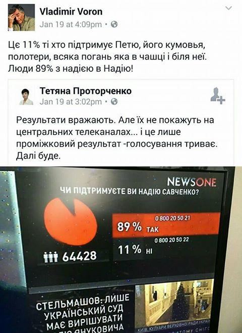 Генеральным продюсером Newsone стал Носиков - Цензор.НЕТ 3875