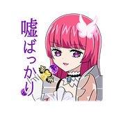 新番組『アイドルタイムプリパラ』のお知らせツイートで、新キャラクターの名前を間違えてしまいました…!…