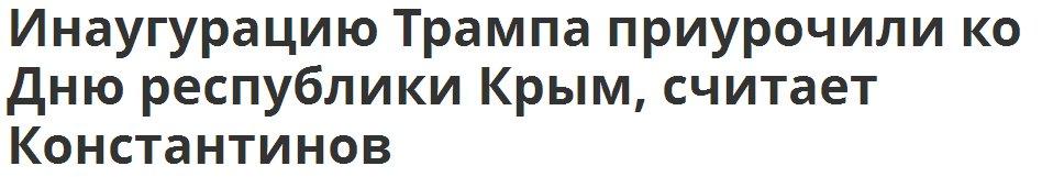 Великобритания будет и дальше поддерживать Украину, - Министр обороны Великобритании Фэллон - Цензор.НЕТ 3413