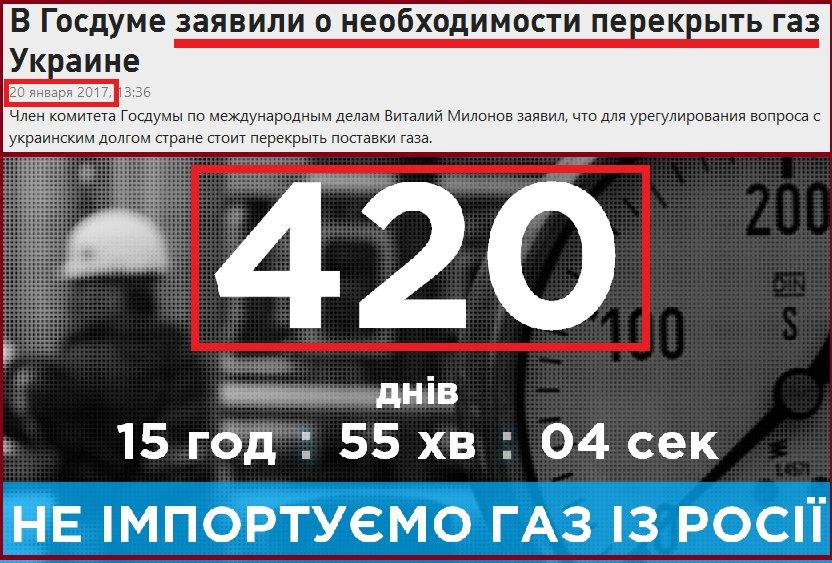 В случае открытой агрессии против Украины, мы будем вынуждены провести очередную волну мобилизации, - Полторак - Цензор.НЕТ 4666