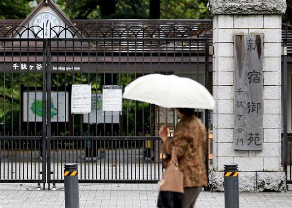 外国客の入園料未収で減給 新宿御苑「言葉話せず怒鳴られた。怖かった」  sankei.com/aff…