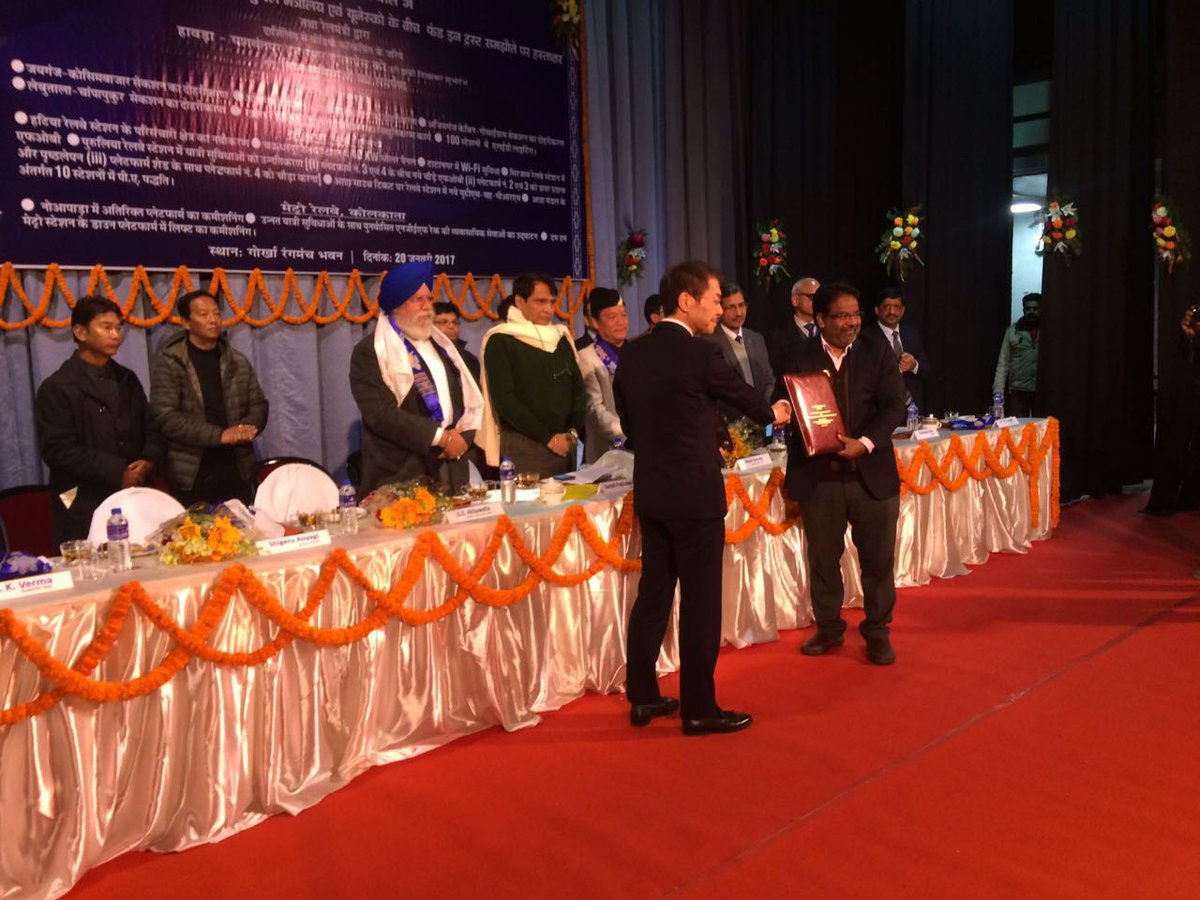 All India Radio News On Twitter Signing Ceremony Of Fit Agreement