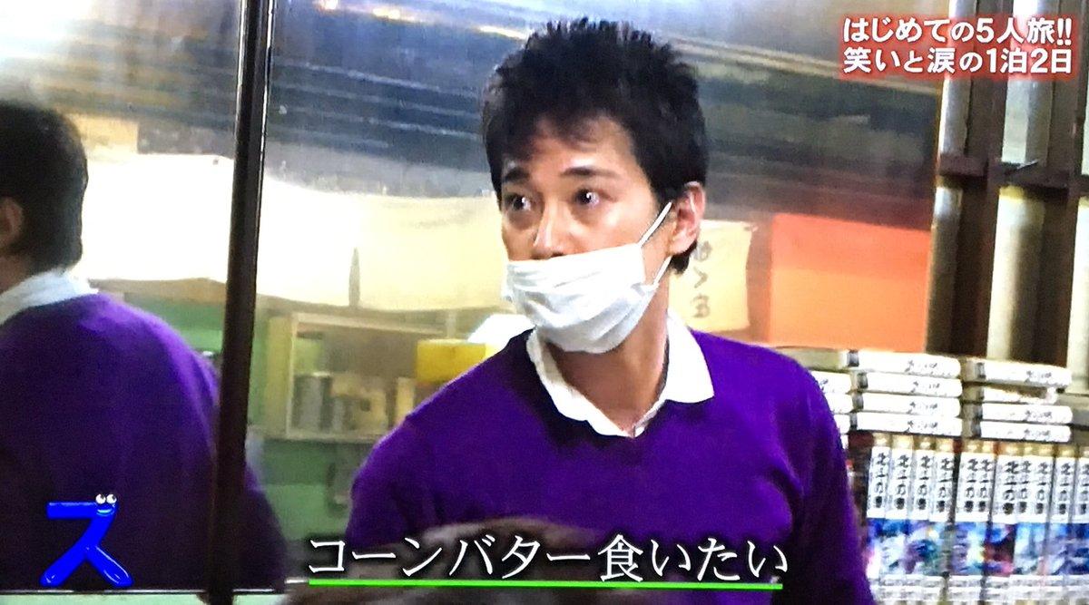 出し マスク 鼻