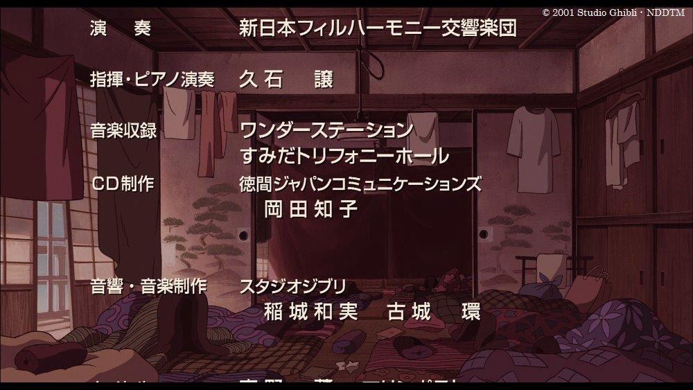 主題歌「いつも何度でも」の作詞は覚和歌子さん、作曲した木村弓さん自身が歌っています。実はこの曲は映画…