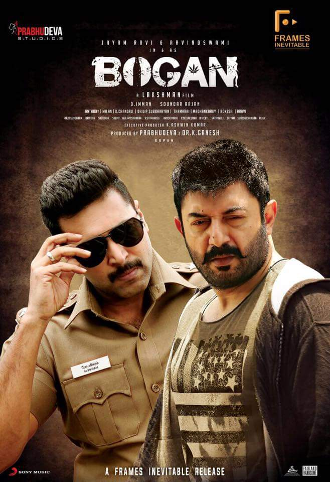 Bogan Download Full Movie
