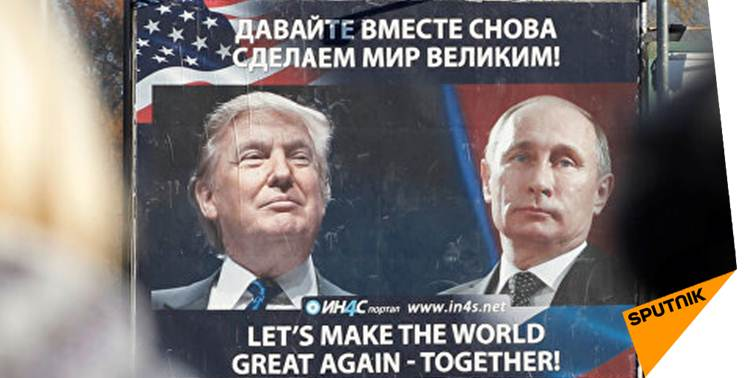 Les #démocrates redoutent un accord entre #Trump et la #Russie sur l&#39;#Ukraine &gt;&gt;  http:// sptnkne.ws/dsWc  &nbsp;  <br>http://pic.twitter.com/y9V1xYoAmD