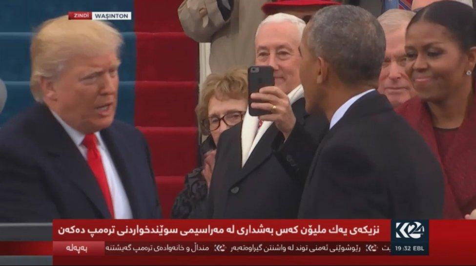 Kurdistan 24 english on twitter now president obama greets 836 am 20 jan 2017 m4hsunfo