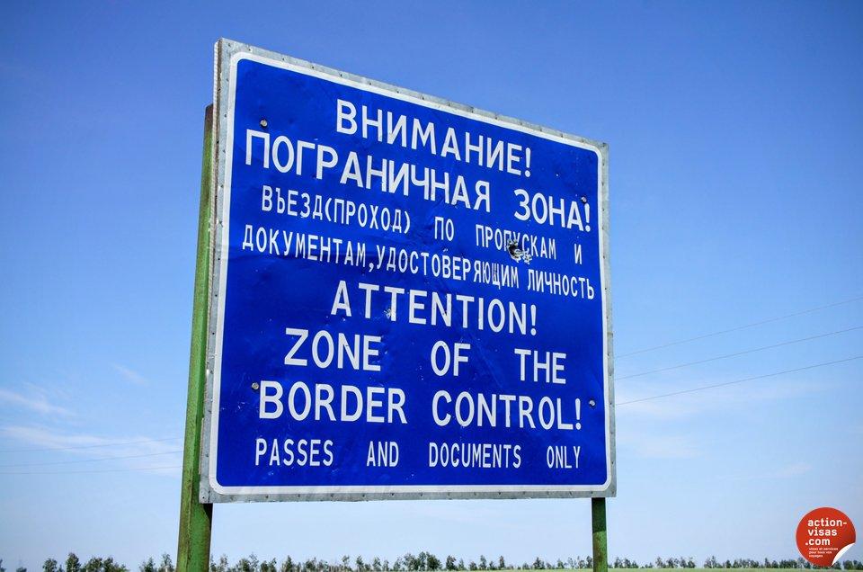 #RUSSIE / #BIELORUSSIE L&#39;arrivée en Russie en provenance de Biélorussie actuellement interdite!  https://www. facebook.com/notes/action-v isas/russiebielorussie-les-arriv%C3%A9es-en-russie-en-provenance-de-bi%C3%A9lorussie-sont-actue/1270999392938512 &nbsp; …  #visa #voyage<br>http://pic.twitter.com/UvCTP7lPIl