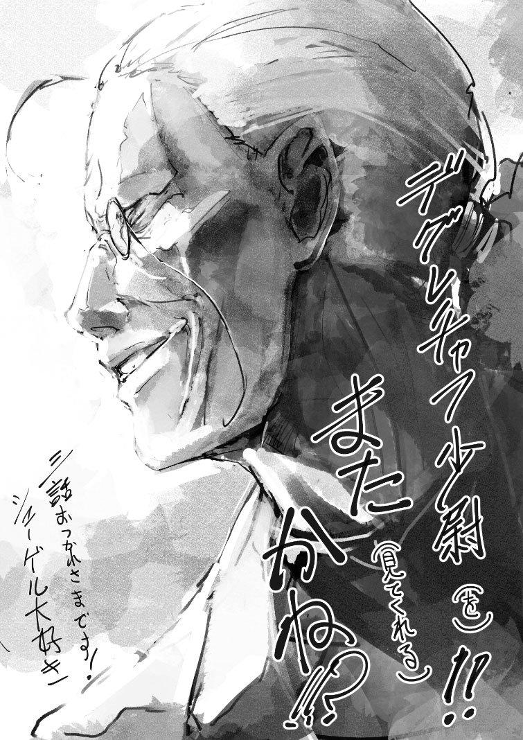 幼女戦記第3話ご視聴ありがとうございました! #youjosenki