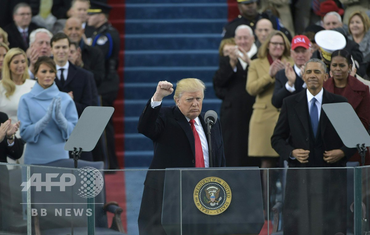 ドナルド・トランプ(Donald Trump)次期米大統領(70)は20日、就任宣誓を行い、米国の第…
