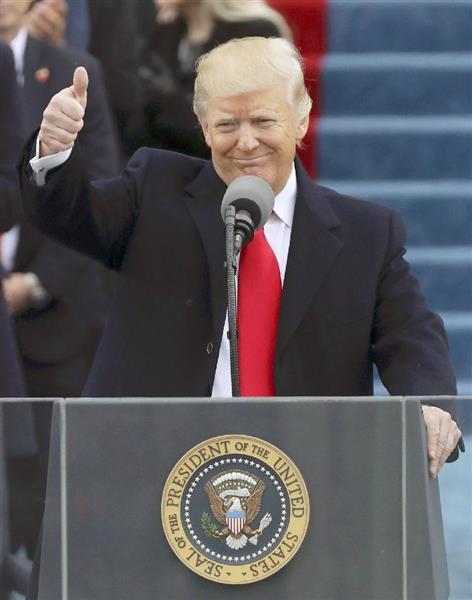 トランプ大統領就任演説・英文全文「We Will Make America Great Again」…