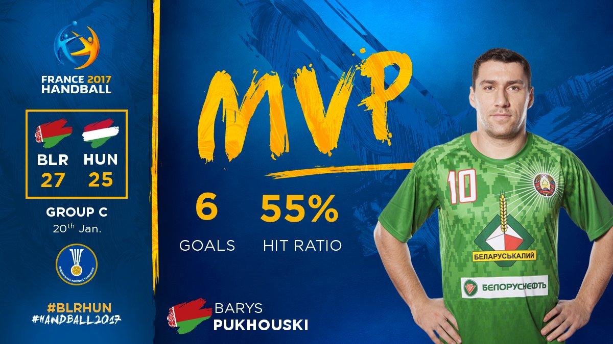 And Barys Pukhouski is the MVP ! 🏆 #BLRHUN  #Handball2017 #PhenomenalH...