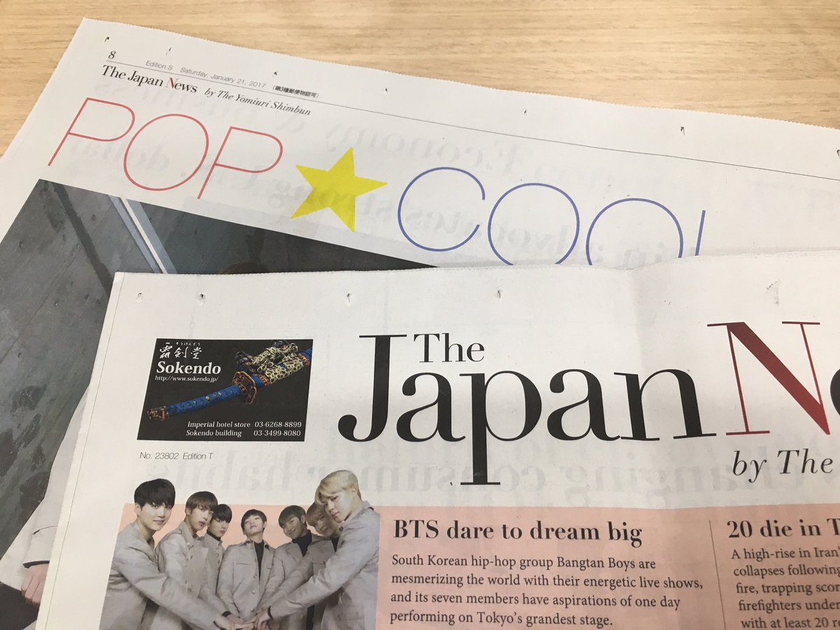 South Korean hip-hop group #BTS appears in the Jan. 21 issue of The Japan News. #bangtanboys @BTS_jp_official #ばんたん https://t.co/UdaaB2lDNY