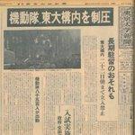 """1960年代...学園紛争2010年代...""""キレる""""シニアあっ・・・(察し) pic.twitte…"""