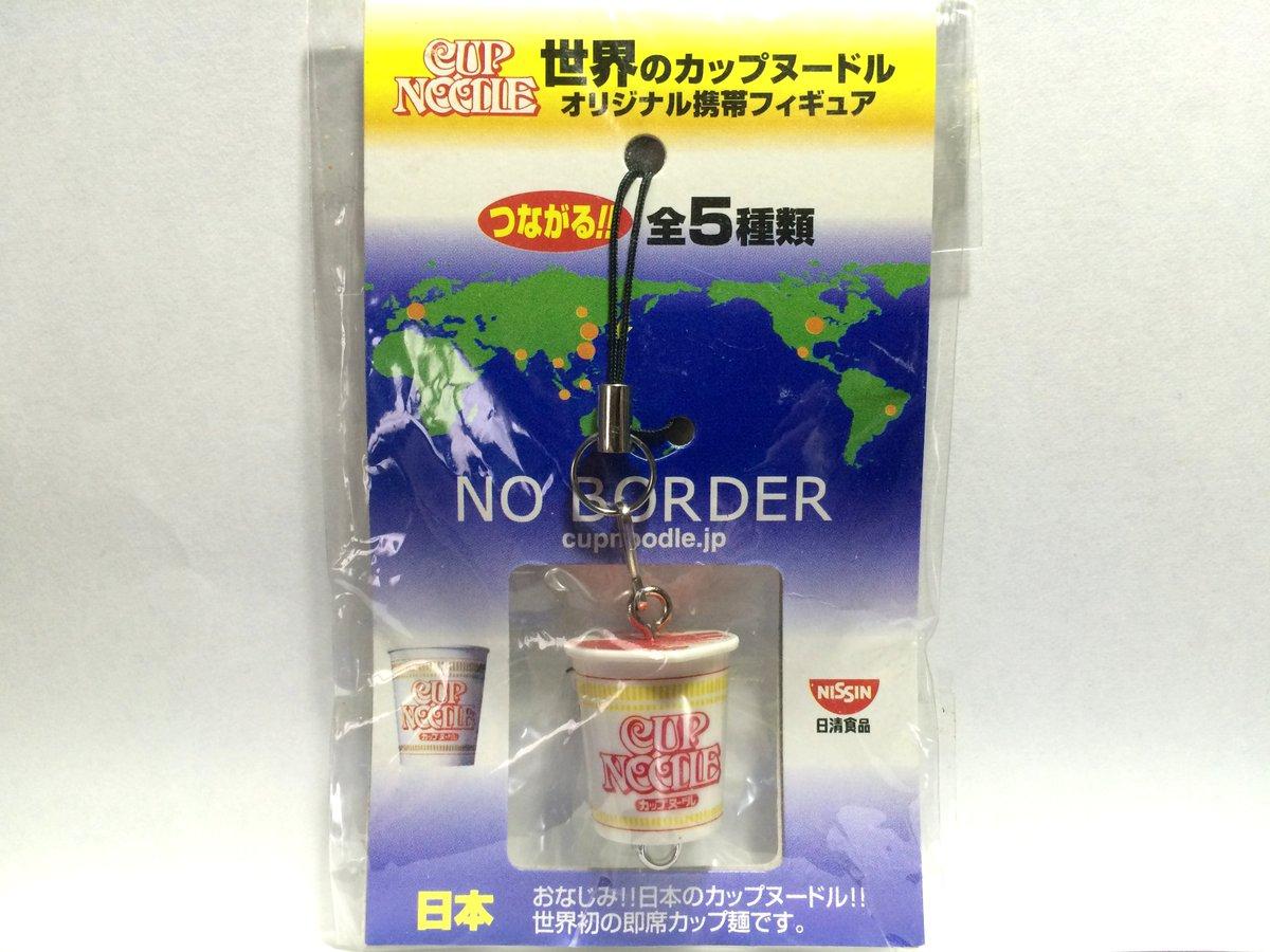 世界のカップヌードル オリジナル携帯フィギュアストラップ 日本