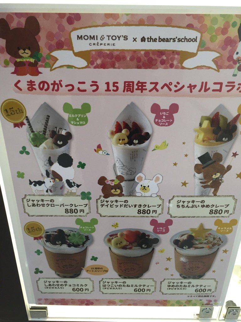これ食べたい(*^◯^*)