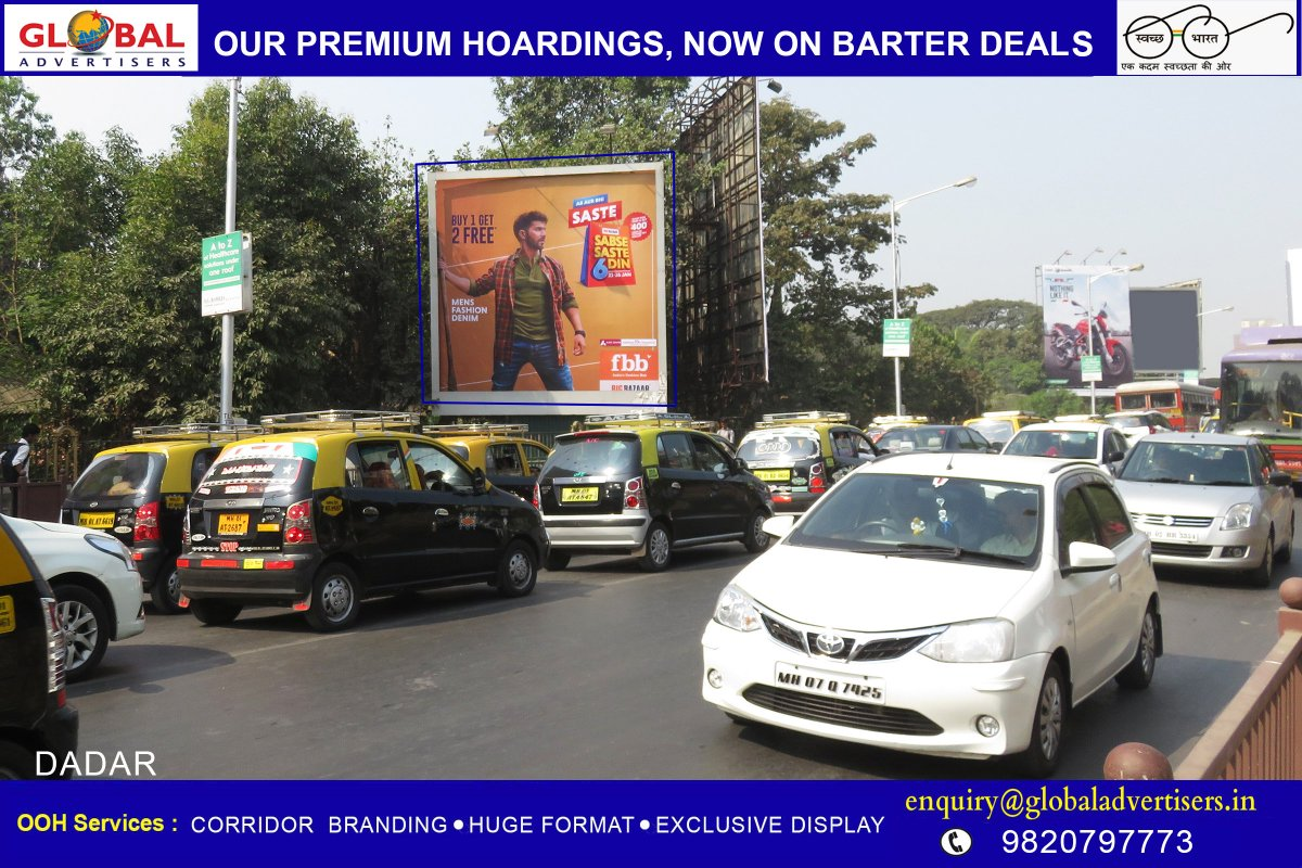 7847b6bdfc6 Global Advertisers Showcases Fbb - India s Fashion Hub Big Bazaar on Asia s  Largest Hoarding.  AsiasLargestHoarding  OutdoorPrormotion pic.twitter.com   ...