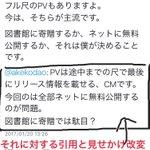 キングコング西野と明坂聡美さんのやりとりの中であったこうゆうとこがホント嫌い pic.twitter…