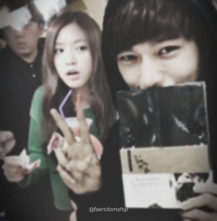 naeun și myungsoo dating