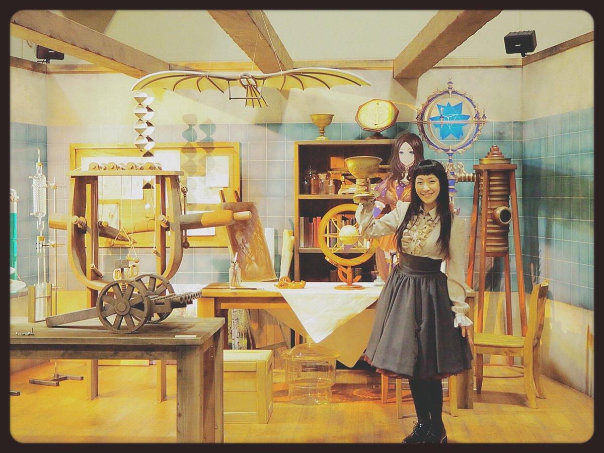 ダヴィンチちゃんの工房! 聖杯で乾杯(о´∀`о)  #FateGO