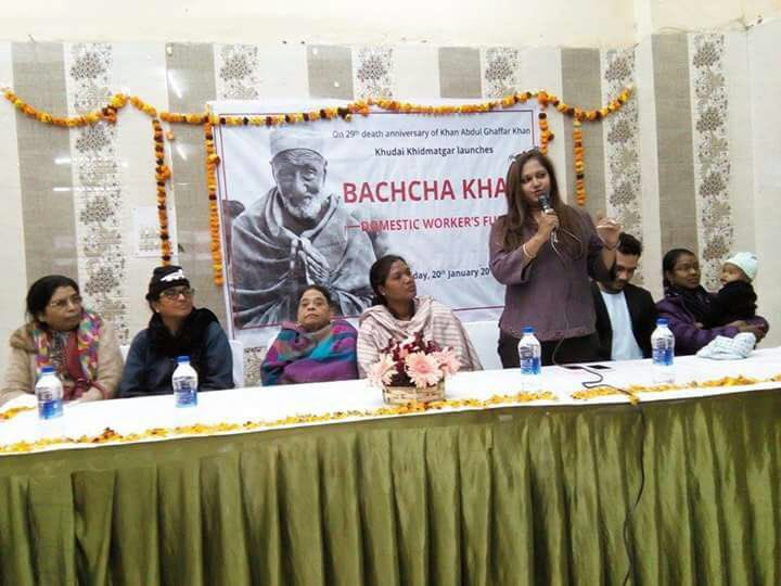 January 20,2017, #Delhi: #KhudaiKhidmatgar commemorated the 29th death anniversary of #Bachakhan with the launch of a #DomesticWorkersFund<br>http://pic.twitter.com/SEQmDxTwy1