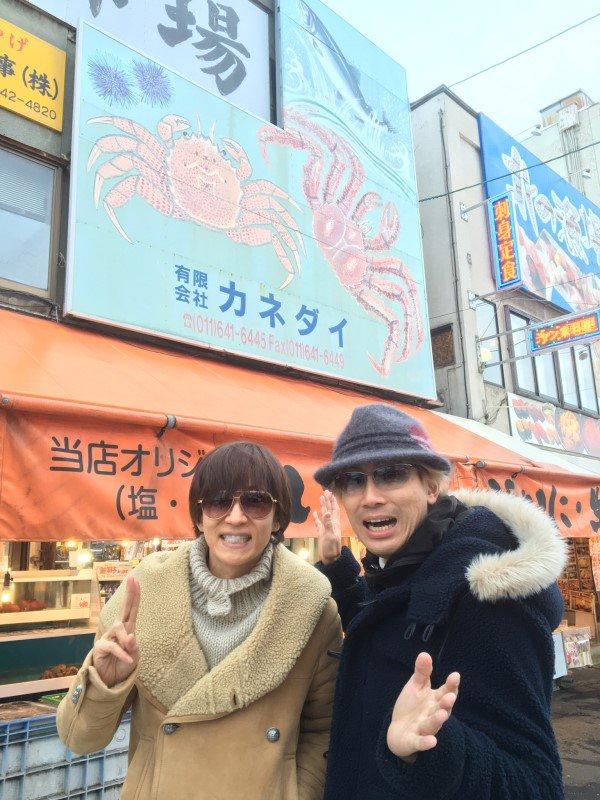 札幌観光 https://t.co/8N8kfseoKF https://t.co/uUs7RmysKS