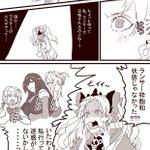 エレシュキガルちゃんはよのお話。 pic.twitter.com/FAvhRnguNx