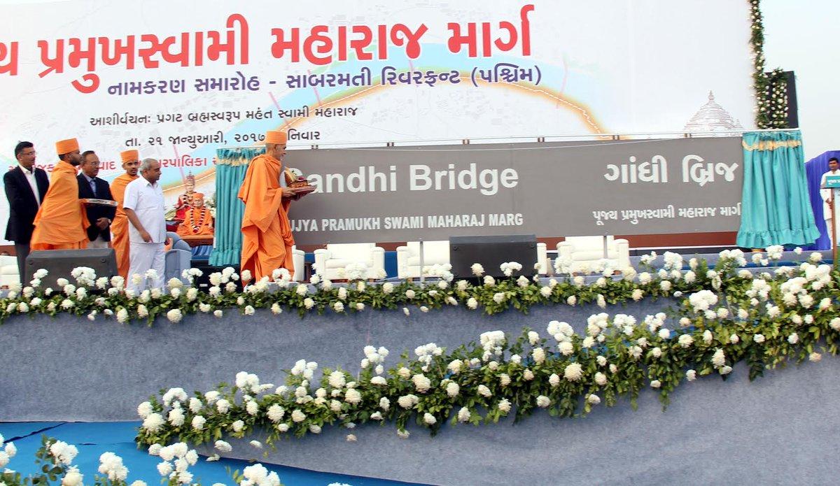 11-km River drive West road at Sabarmati Riverfront named after Pramukh Swami